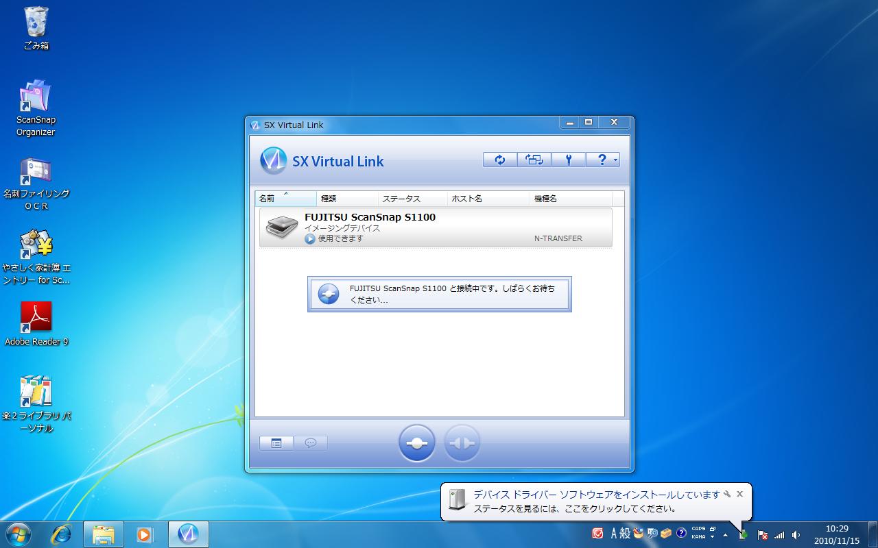 N-TRANSFERではローカルでは利用できるが、Evernote連携には未対応