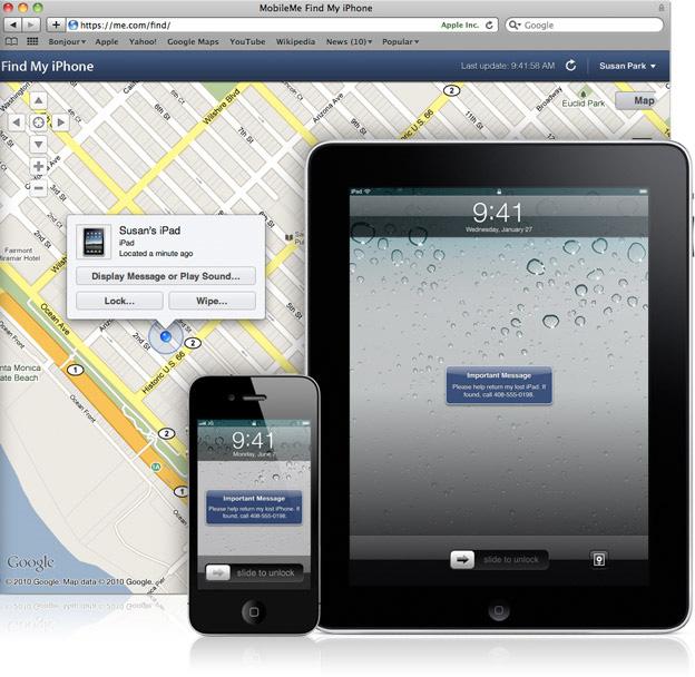 「iPhone(iPad/iPod touch)を探す」機能が無料で利用可能に