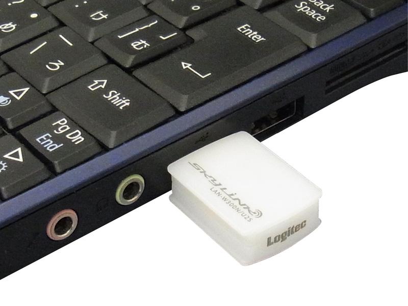 「LAN-W300N/U2S」をノートPCに接続した際のイメージ