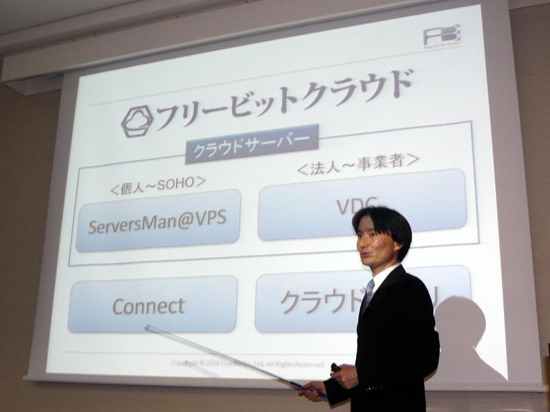 フリービットの石田宏樹代表取締役社長(14日に行われた決算説明会で)