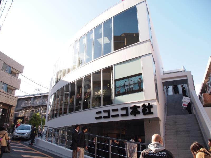 東京・原宿にオープンした「ニコニコ本社」