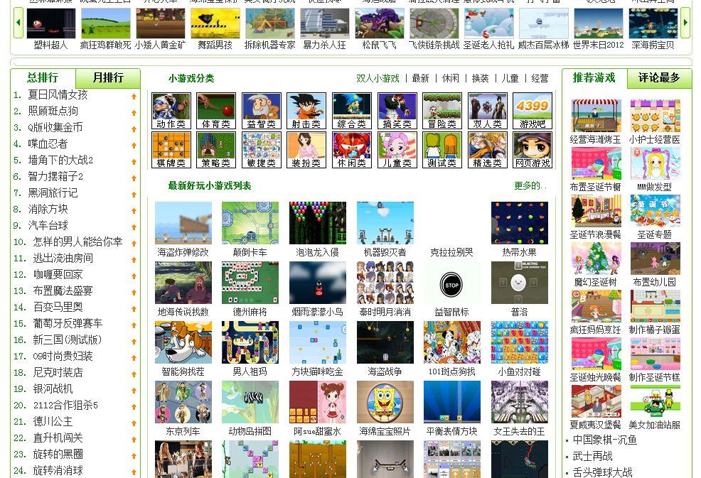 人気のブラウザゲームポータル「4699」