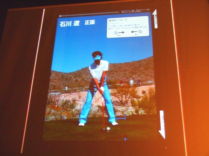 スイングの連続写真やレッスン動画など、アプリならではの機能を掲載