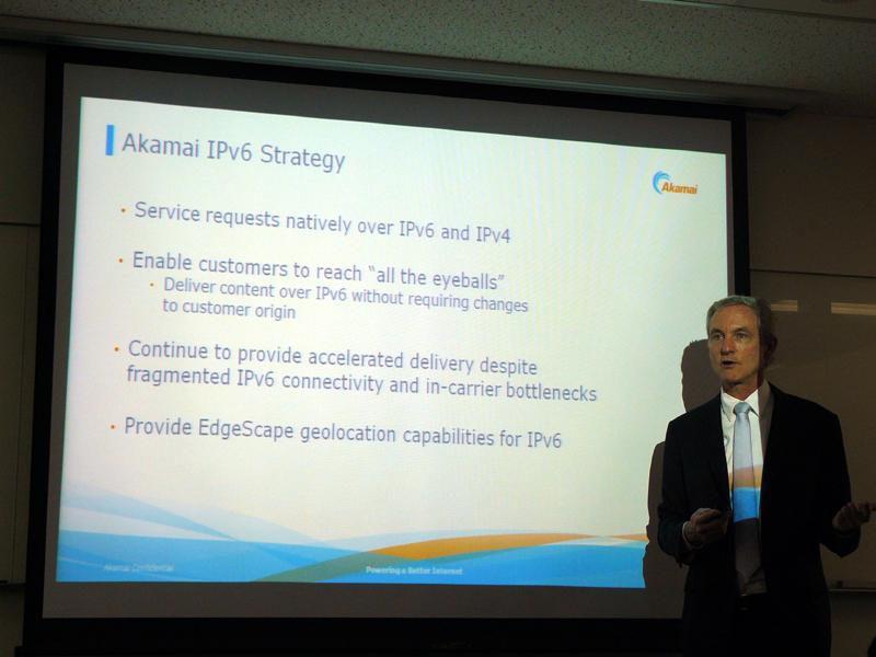 AkamaiのIPv6対応方針