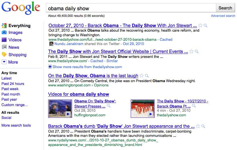 友人がシェアしたページ(この場合は、URLをツイートしたページ)が検索結果の上位に表示される例(Google公式ブログより画像転載)