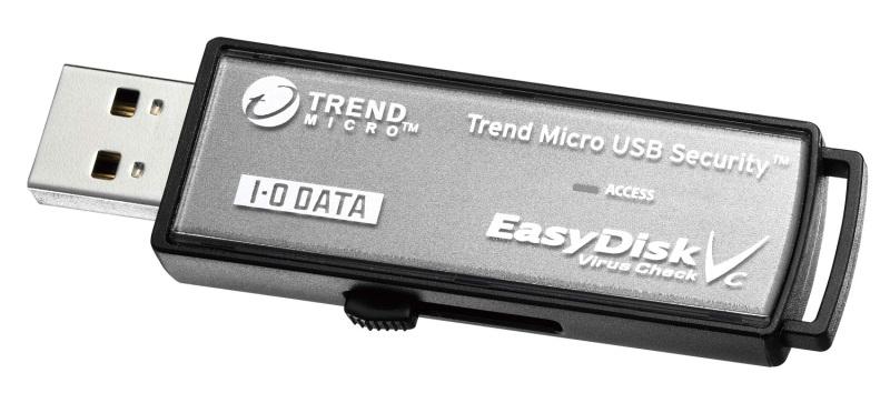 EasyDisk V3/Cシリーズ