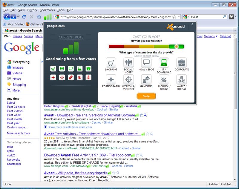 WebRep機能によるレピュテーション(評判)情報の例