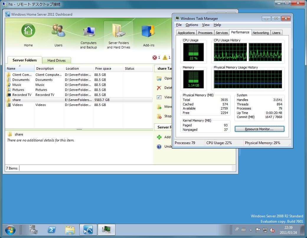 HP MicroServerを利用し、OSのRAID5(パリティ付きストライプセット)を利用したRAID5のパフォーマンスとCPU負荷