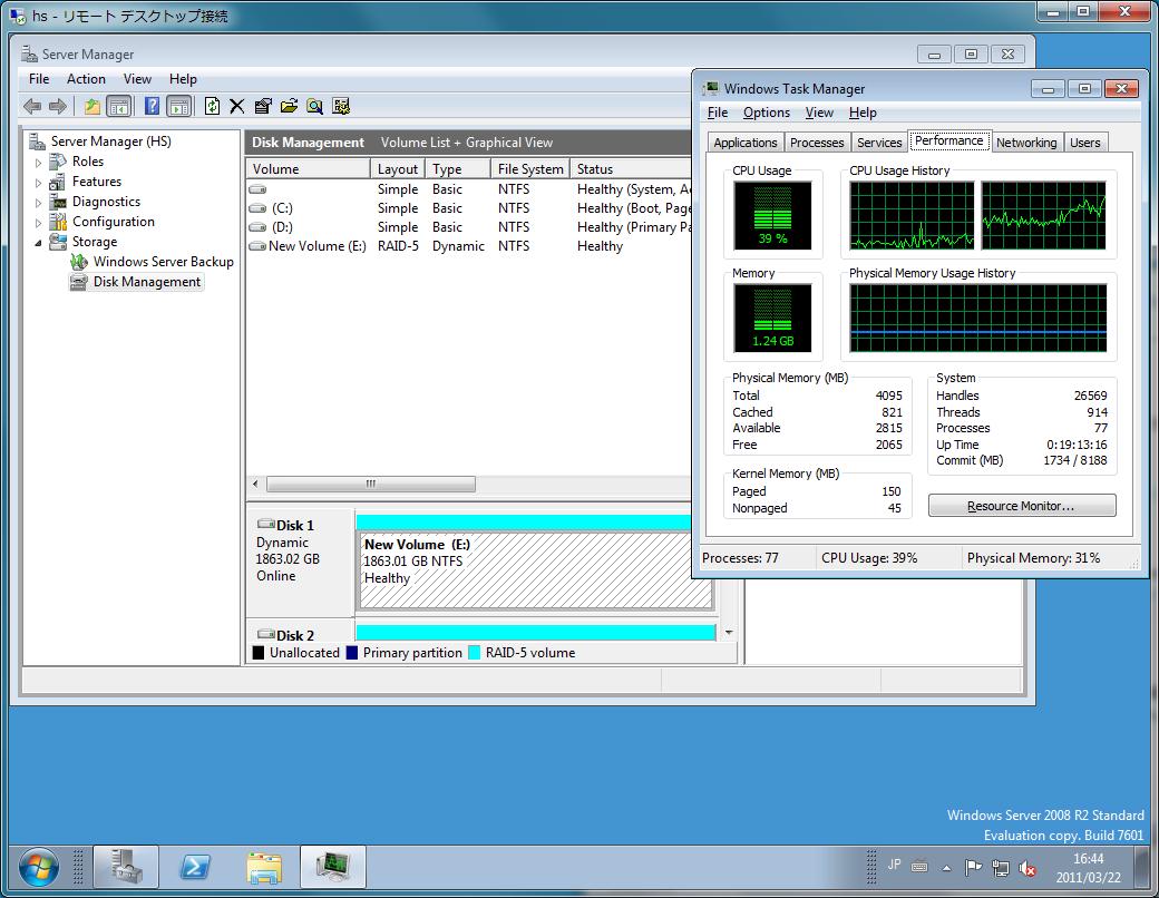 LSI Logic MegaRAID SAS 9240-4iを利用したRAID5のパフォーマンスとCPU負荷