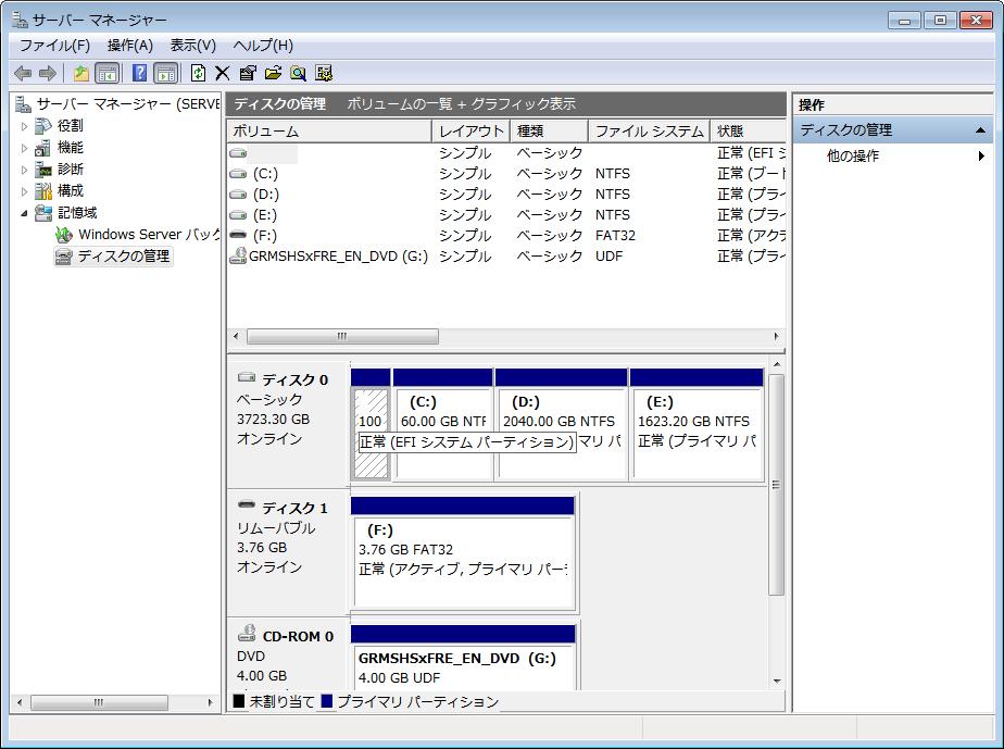 4TBのHDDにインストールした状態。GPTで初期化され、100MB+60GB+2TB+残りで構成される