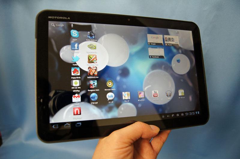 auから発売された「MOTOROLA XOOM Wi-Fi TB11M」