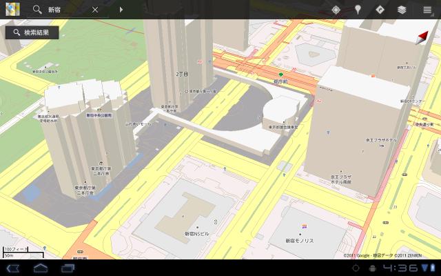 3Dマップやストリートビューなどもスムーズだし、見やすい