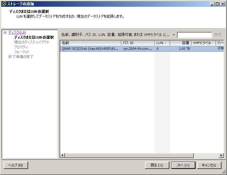 【ESXi画面14】左側の「ハードウェア」リストから「ストレージ」を選択
