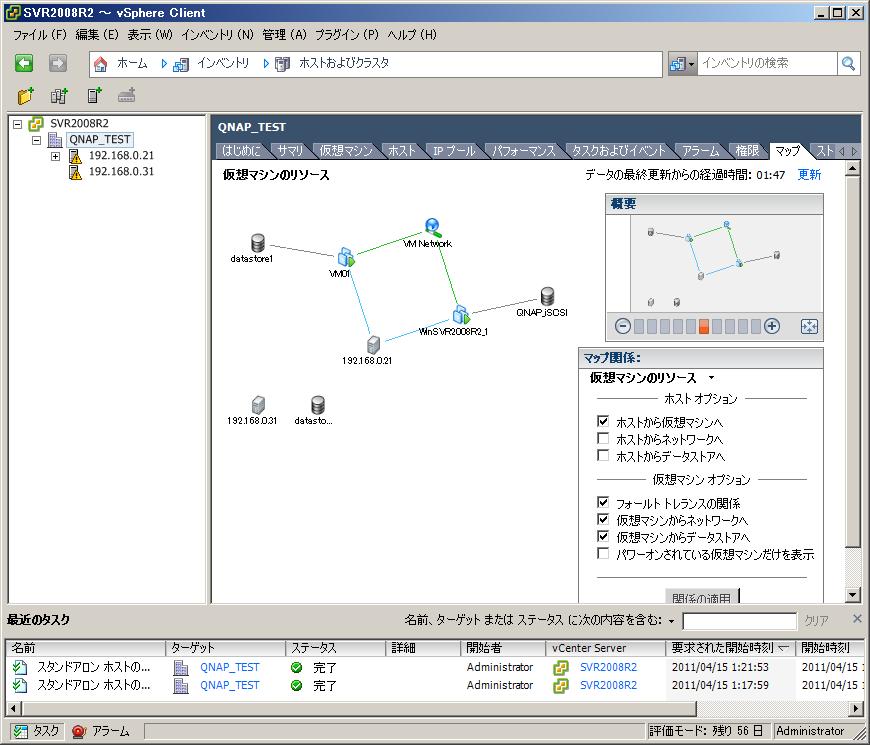 【vCenter画面9】別途ESXホストを用意してデータセンターに追加し、「マップ」タブを開いてみた様子