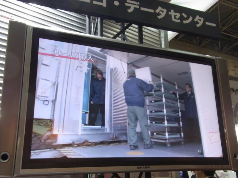 解説ビデオから。サーバーはメーカーの工場でコンテナに設置され、コンテナごと松江データセンターパークに運ばれる