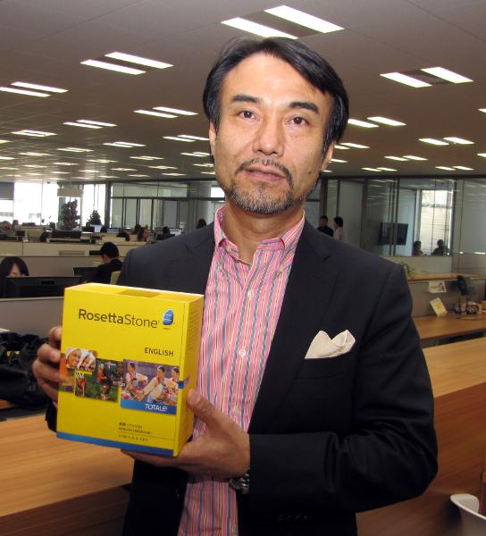 塩濱社長は、ロゼッタストーンの製品や社風に惹かれ、2006年の日本法人立ち上げ当時から携わってきた