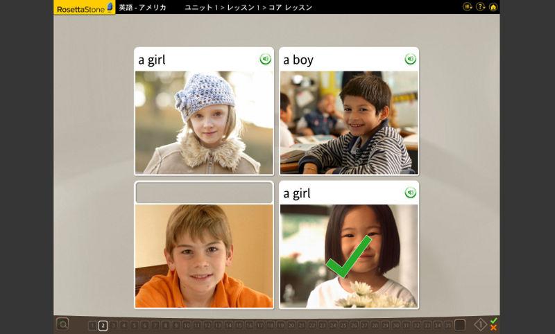 """a girl""の音声と文字が表示され、女の子の写真をクリックすると合格となる"
