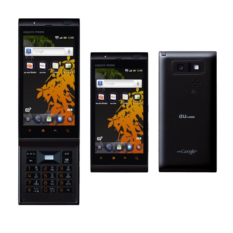 AQUOS PHONE IS11SH