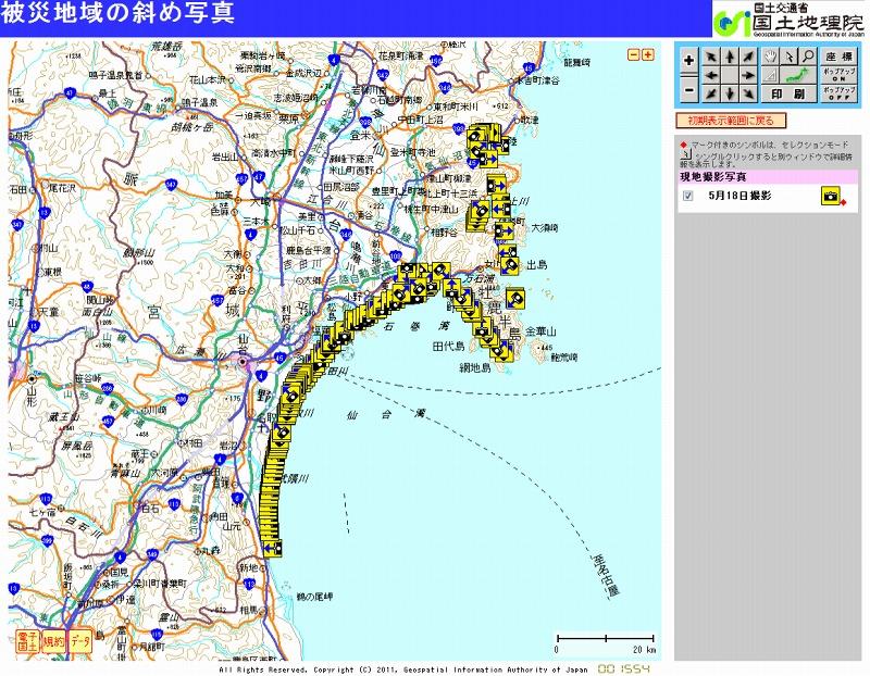 地図上に撮影方向を示したアイコンを表示