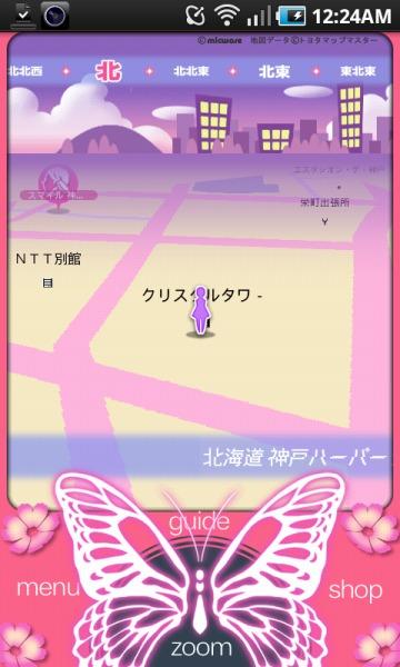「蝶」の地図画面