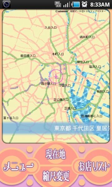 都内の小縮尺地図