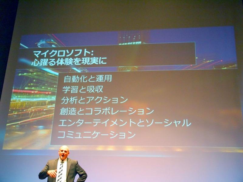 テクノロジーが実現する分野として「自動化と運用」など7つを例示