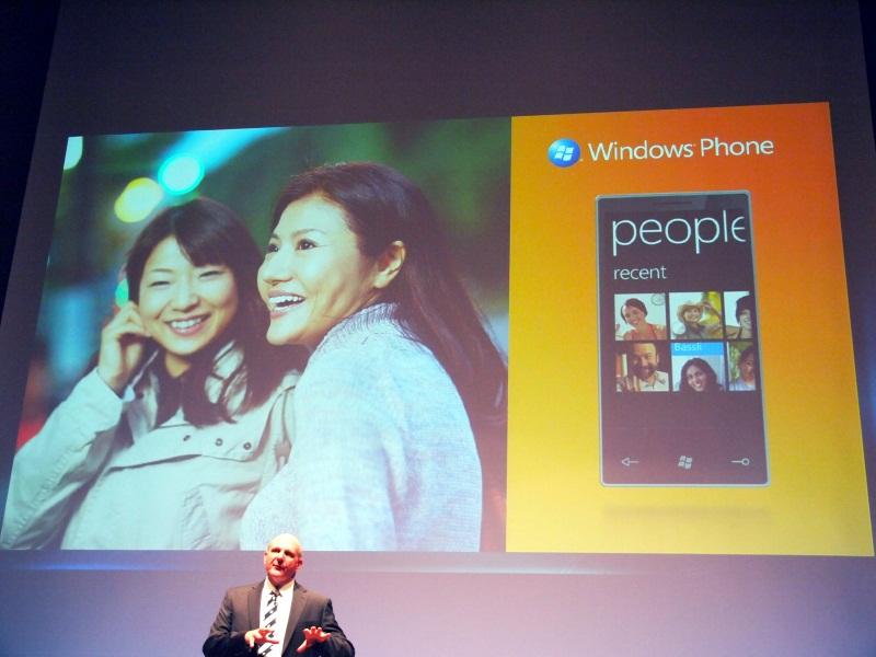 Windows Phoneについて「明日大きな発表」と予告