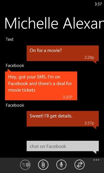 統合されたメッセージ画面