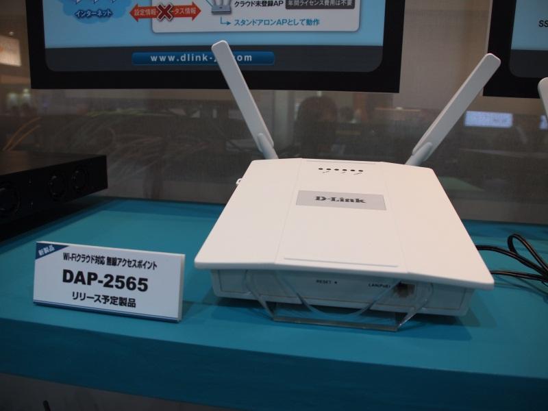 Wi-Fiクラウド対応アクセスポイント「DAP-2565」