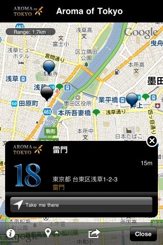 周辺のスポットが地図上に表示される