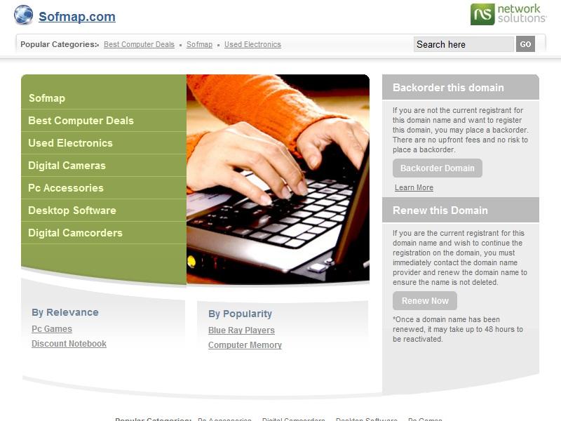 30日時点でも、環境によっては「sofmap.com」の本来のサイトにアクセスできない状態が続いている
