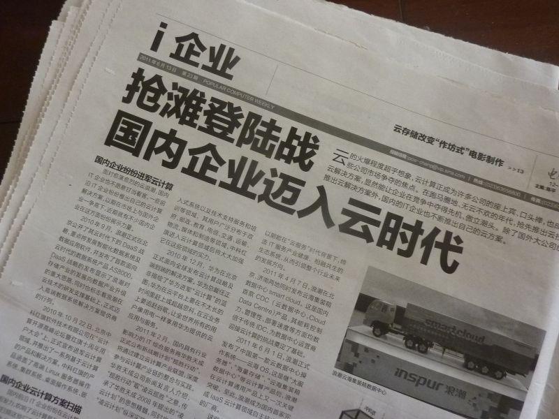 中国企業によるクラウドが中国国内で普及するとするIT新聞記事