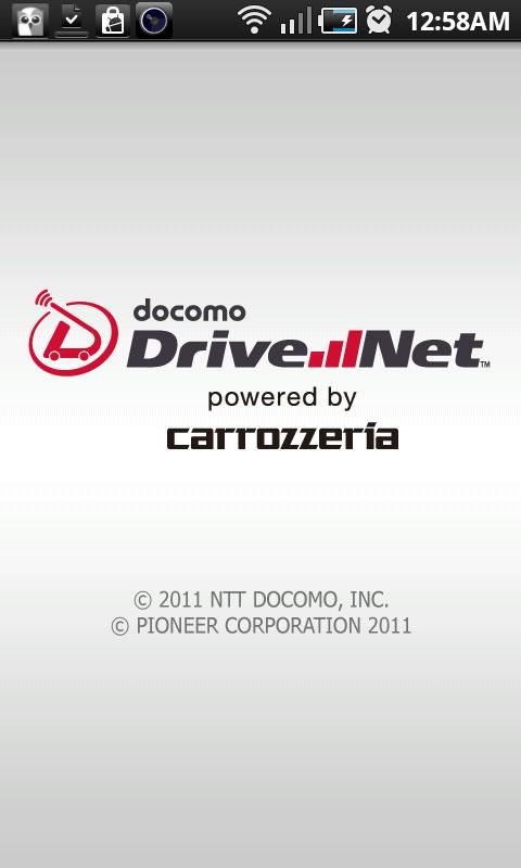 「ドコモ ドライブネット」アプリ