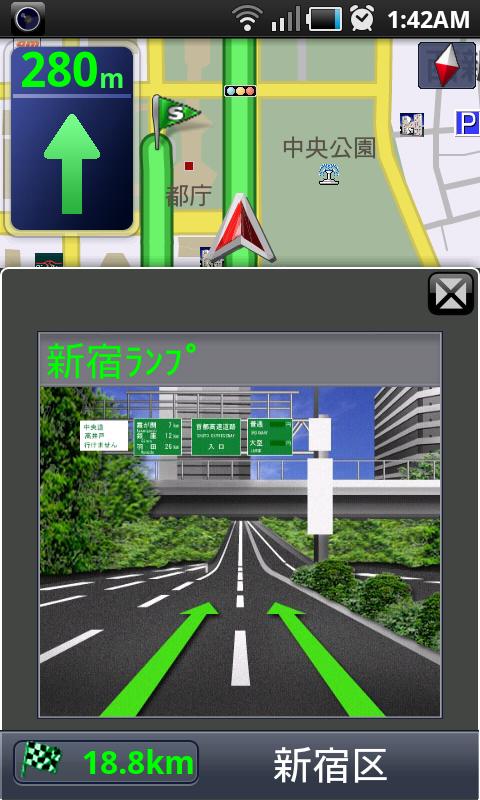 高速道路の入口案内
