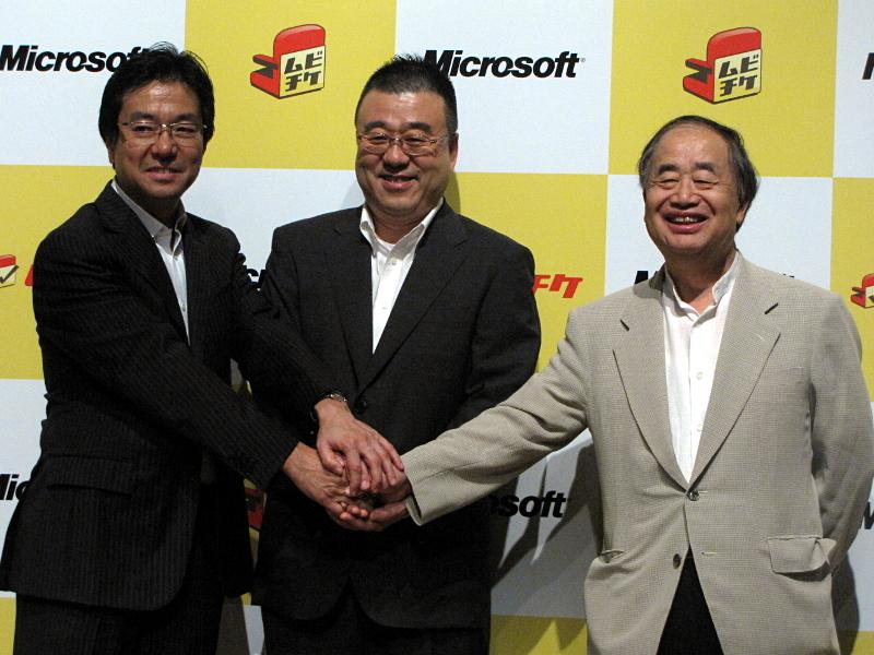 左から日本マイクロソフト代表執行役社長の樋口泰行氏、ムビチケ代表取締役社長の高木文郎氏、角川グループホールディングス取締役会長の角川歴彦氏