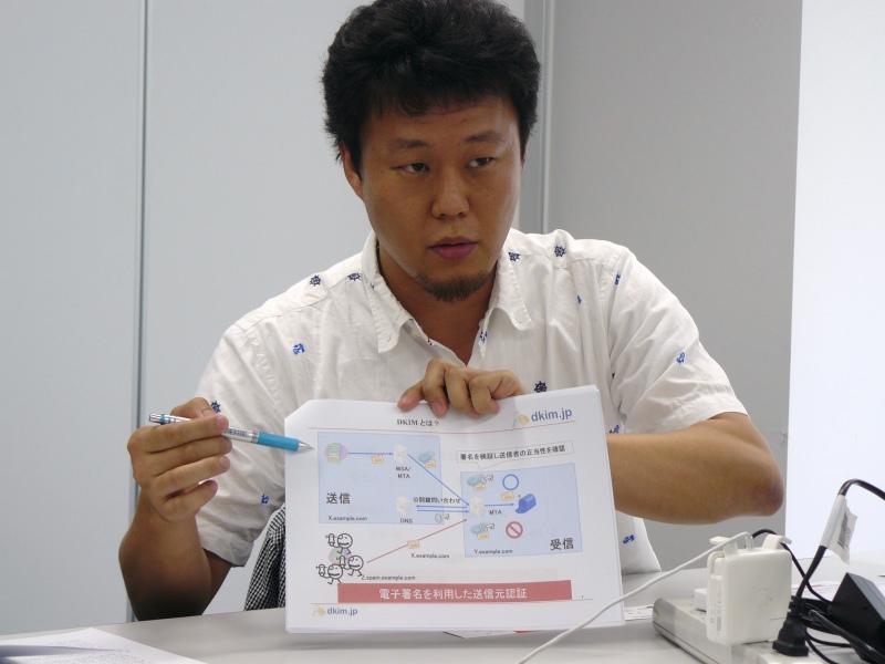 dkim.jpのメンバーである楽天株式会社グループシェアードサービス開発・運用部マネージャーの赤桐壮人氏