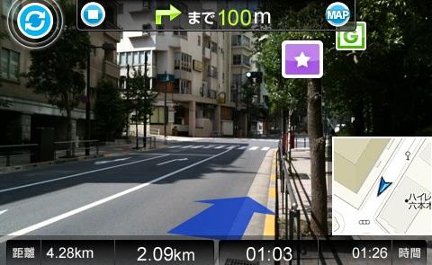 ARによる徒歩ルート案内機能を搭載したAndroidアプリ「Yahoo!ロコ 地図」