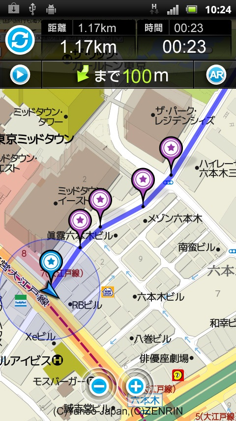 徒歩ルート案内の画面