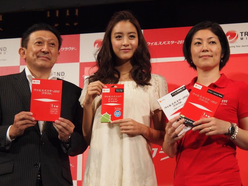 (左から)トレンドマイクロの大三川彰彦氏、「ウイルスバスターガール」の山本美月氏、トレンドマイクロの吉井直子氏