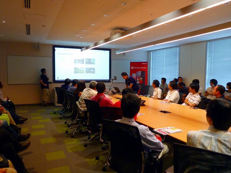 ヘビーなパソコンユーザーと思われる男性参加者が集合した「Technical Session」