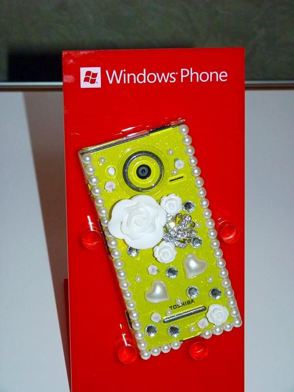 マイクロソフト女子社員お手製のデコWindowsPhone7.5 IS12T