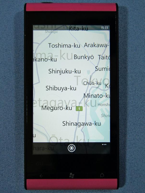 携帯電話としての機能も万全ではないが、BingMapが英語だったり、音声操作ができないなど課題も少なくない