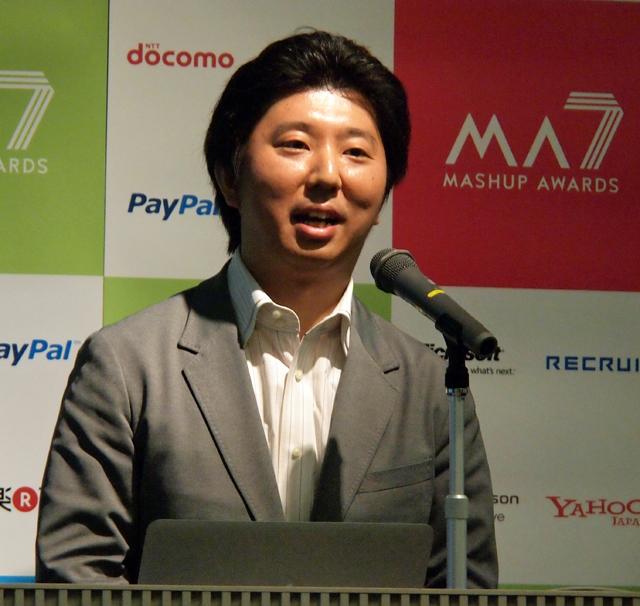 Mashup Awards 7実行委員長の羽野仁彦氏
