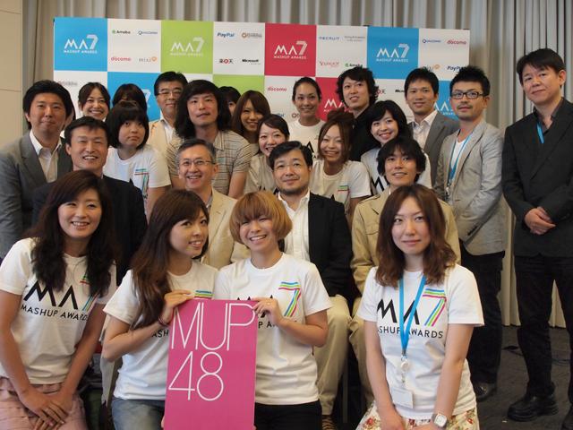 リーディングパートナー各社と、「MUP48」で記念撮影