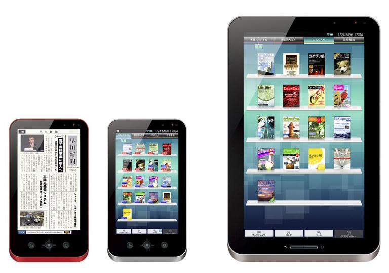 シャープが2010年12月に発売した「GALAPAGOS」5.5インチモデル/10.8インチモデル