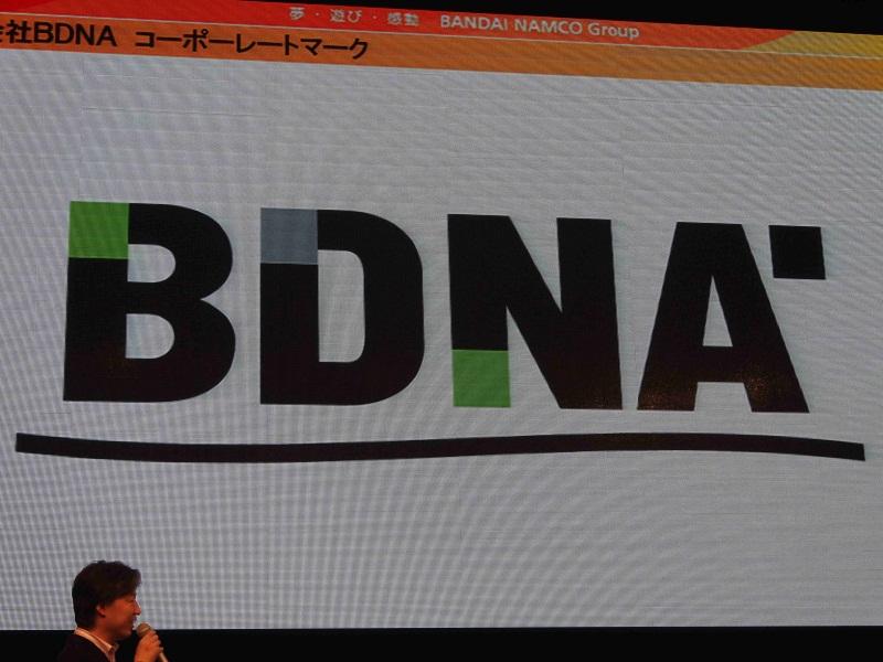 株式会社BDNAのコーポレートマークも発表された