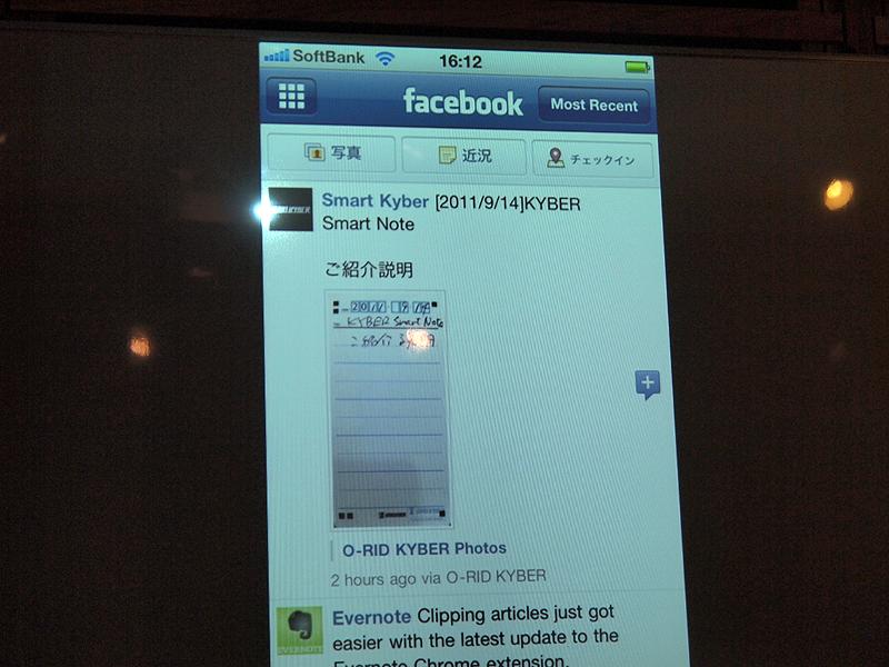 facebookに送ったデータ。テキストのみか、画像も一緒に送るかが選択可能
