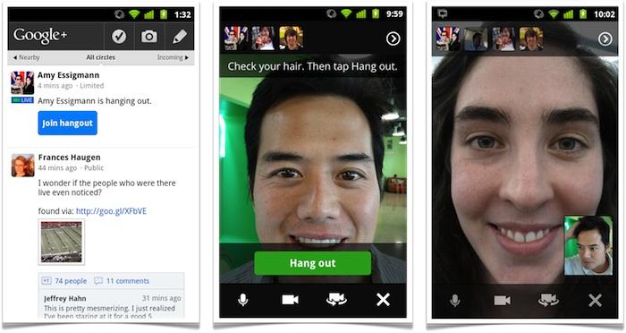 Android版アプリがビデオチャットルームに対応