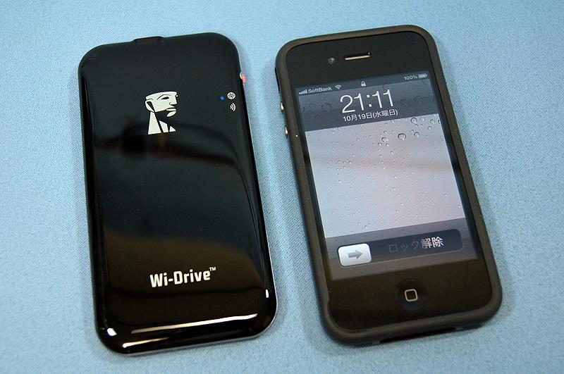 サイズ的にはバンパーを付けたiPhone4とほぼ同じ