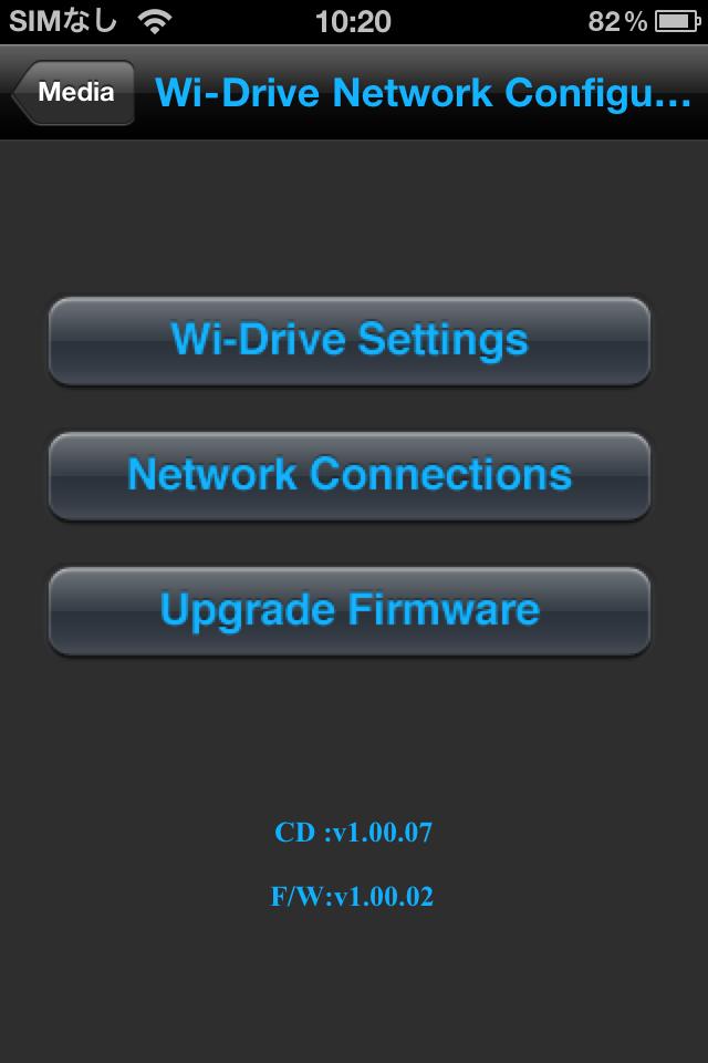 設定画面。iPhoneのアプリからはもちろんのこと、PCからもアクセスできる
